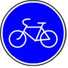 4.4.1-znak-velosipednaia-dorozhka