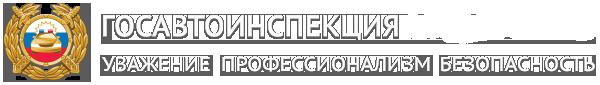 www.gibdd.ru