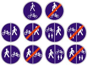 Велопешеходная дорожка и конец велопешеходной дорожки